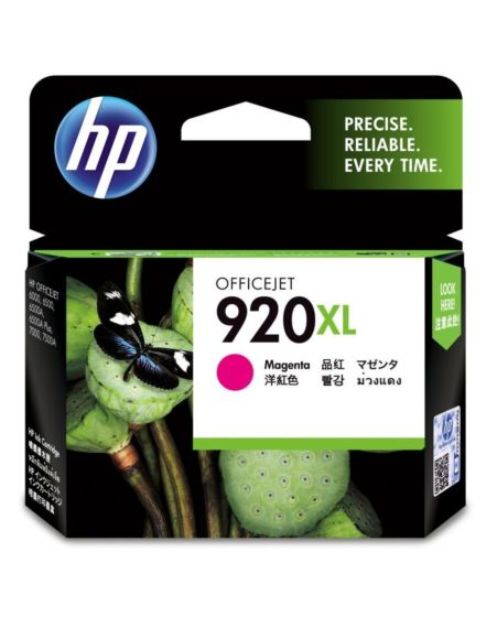 HP 920XL High Yield Magenta Original Ink Cartridge